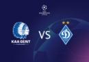 Rezultatele zilei din play-off-ul Champions League