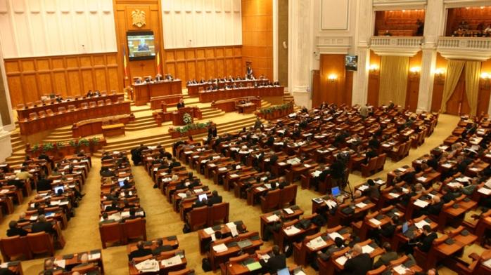 Ei îi vor reprezenta pe clujeni în Parlament, în următorii 4 ani. Lista oficială a deputaților și senatorilor aleși la Cluj!