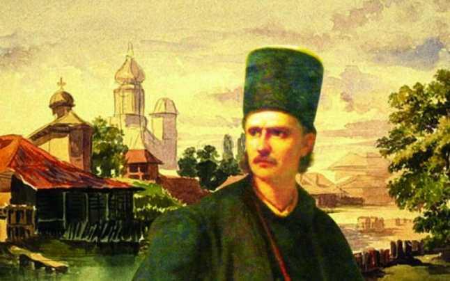 Zamfirescu Carmen