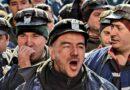 EXCLUSIV: Complexul Energetic Hunedoara este la un pas de FALIMENT și Guvernul este complice! Compania va fi executată silit în 3 luni pentru salariile restante